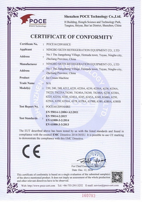 China NingBo Sicen Refrigeration Equipment Co.,Ltd Certification